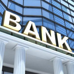 Банки Кажыма
