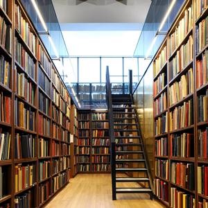 Библиотеки Кажыма