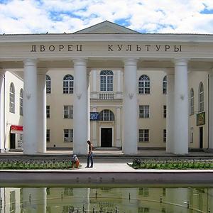 Дворцы и дома культуры Кажыма