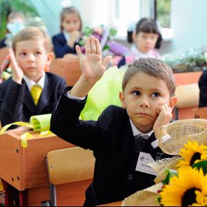 Школы Кажыма