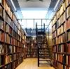 Библиотеки в Кажыме