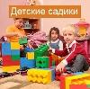 Детские сады в Кажыме