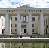 Дворцы и дома культуры в Кажыме