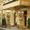Гостиницы в Кажыме