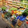 Магазины продуктов в Кажыме