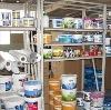 Строительные магазины в Кажыме